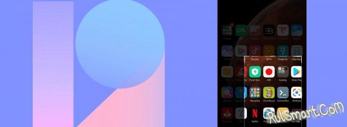 Обновления MIUI от Xiaomi станут платными и это ещё не всё