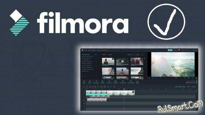Filmora — мощный редактор видео, который подойдёт каждому