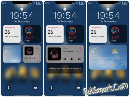 Новая тема minIOS V12 для MIUI 12 приятно ошеломила фанатов своим iconpack