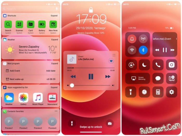 Новая тема iOS BoSe для MIUI 12 покорила всех фанатов Xiaomi