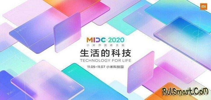 Xiaomi обновит более 40 смартфонов до MIUI 13 (когда и какие?)