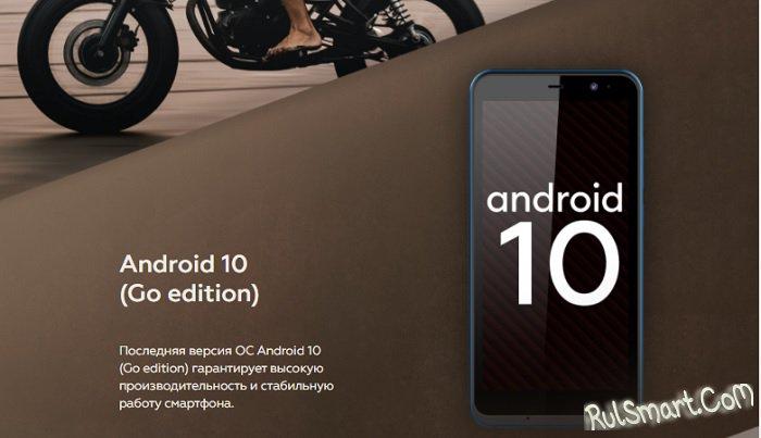 Обзор смартфона BQ 5045L Wallet