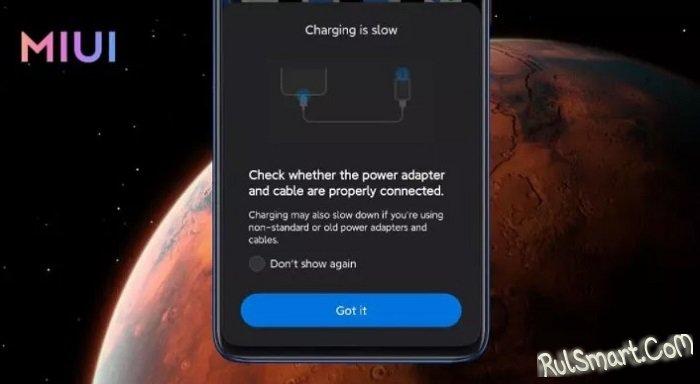 Новая функция MIUI 12 спасет аккумулятор смартфонов Xiaomi