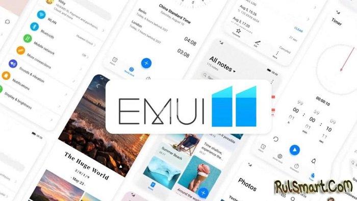 11 смартфонов Huawei получили стабильную прошивку EMUI 11 (список)