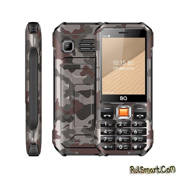 BQ 2824 Tank T: кнопочный телефон с термометром