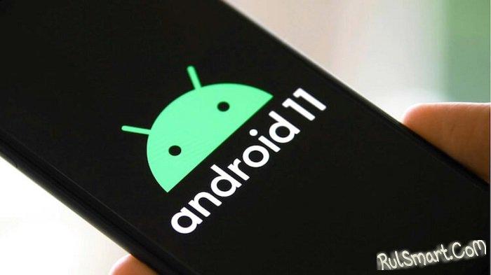 Эти смартфоны Xiaomi и Redmi точно получат Android 11 (список)