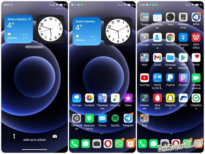 Новая тема IUI для MIUI 12 приятно ошеломила сообщество Xiaomi