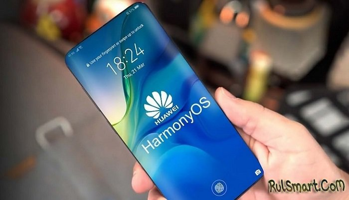 "Huawei ""уничтожена"". 14 смартфонов Honor получат HarmonyOS вместо Android 11"