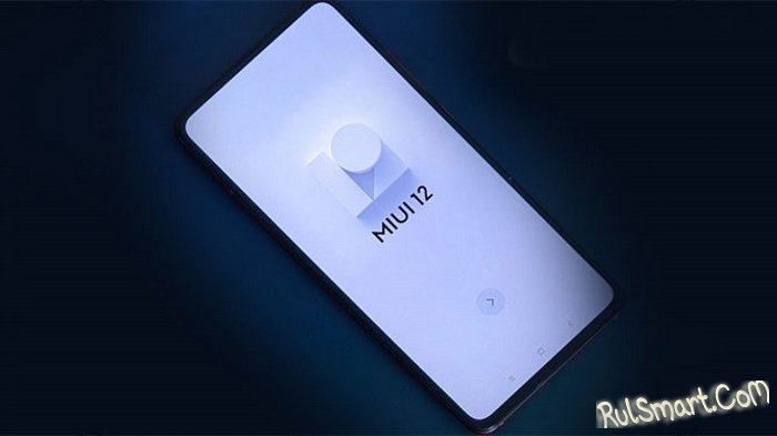 "Xiaomi добавила в MIUI 12 новую ""колдовскую"" scr-фишку"