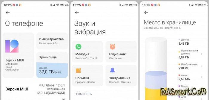 Новая тема iLux для MIUI 12 взбудоражила сообщество Xiaomi