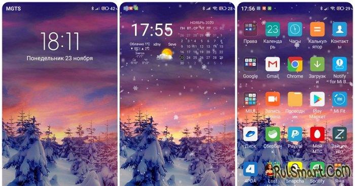 Новая тема DUR для MIUI 12 изрядно разозлила фанатов Xiaomi