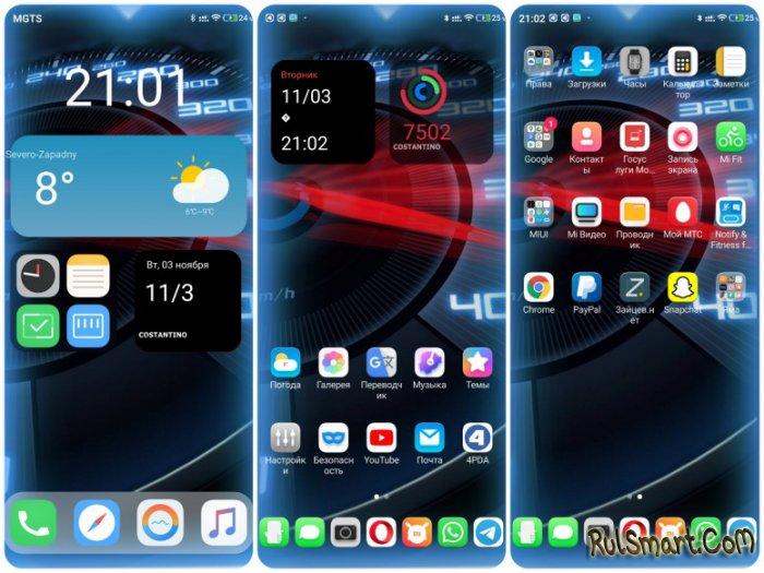 Новая тема KW14 mod v12 для MIUI 12 удивила фанатов Xiaomi иконпаком