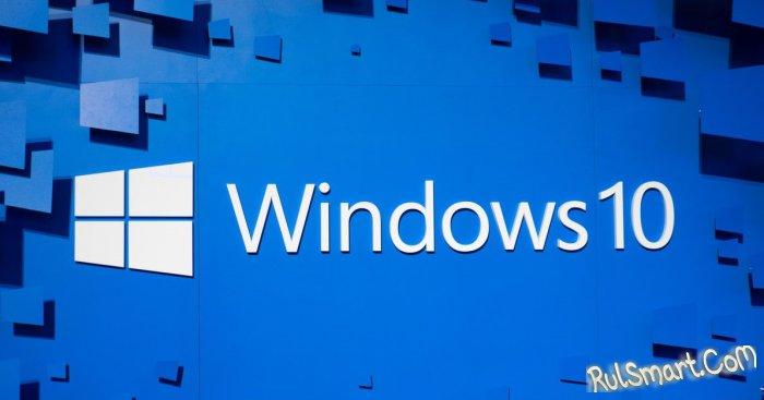 Как быстро получить лицензию на Windows или Office за «копейки»?