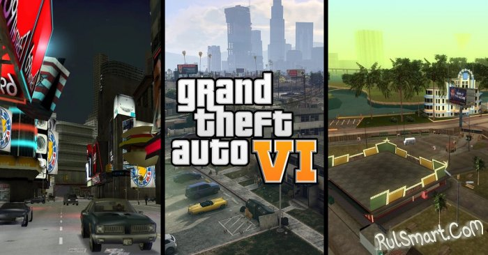 GTA 6: названа «дата выхода» и релиз для Playstation 5 и Xbox Series X