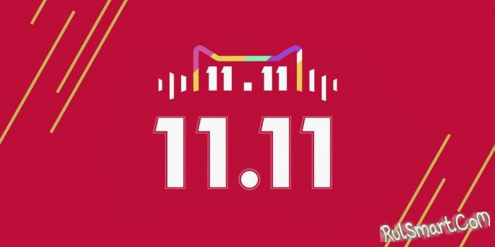 Tronsmart отдает электронику россиянам за «копейки» на распродаже 11.11