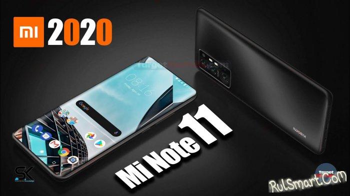 Xiaomi Mi 11 и Xiaomi Mi 11 Pro: слитые фото смартфонов изрядно озадачили фанатов