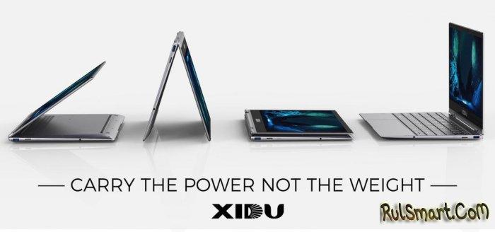 XIDU PhilBook Y13: самый дешевый ноутбук с i5, который по карману каждому