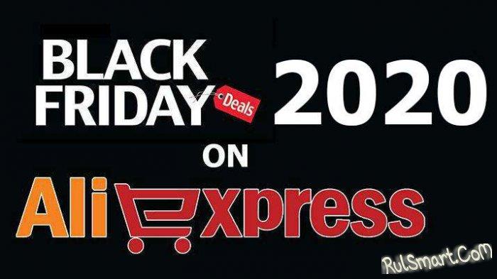 Tronsmart обваливает цены на AliExpress в Черную Пятницу