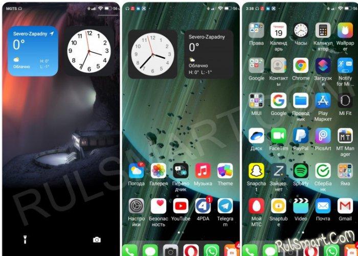 Новая тема IMI для MIUI 12 завоевала сердца фанатов Xiaomi