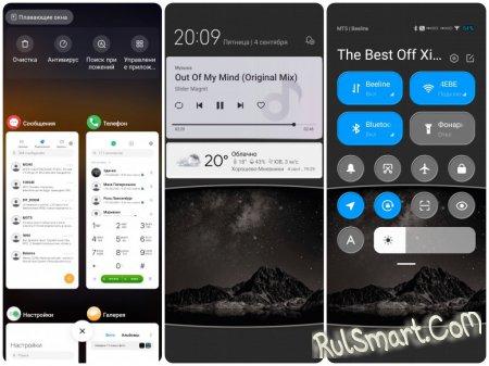 Новая тема TopMX для MIUI 12 зацепила фанатов Xiaomi качеством
