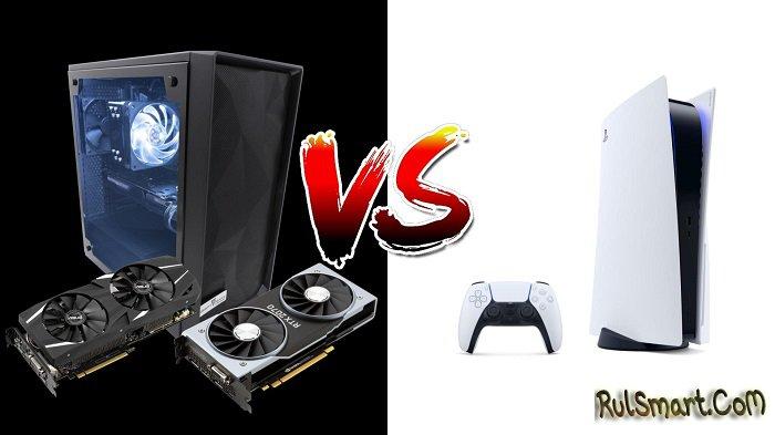 Какой компьютер сравнится с PlayStation 5 по производительности?