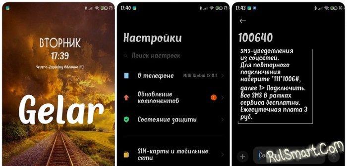 Новый шрифт GLR для MIUI 12 осчастливил тысячи фанов Xiaomi