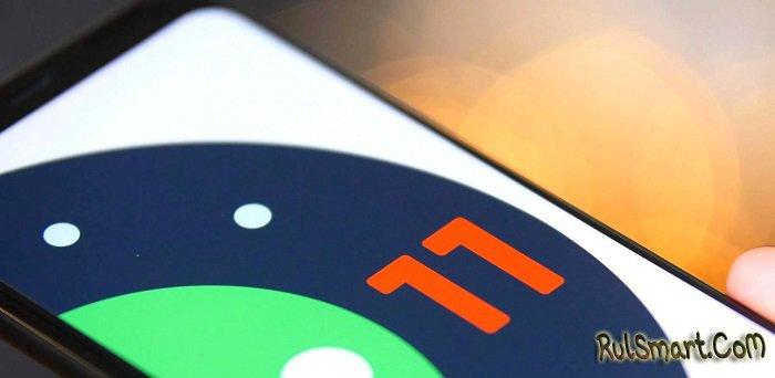Xiaomi кинула: изменен график обновления до MIUI 12 на Android 11