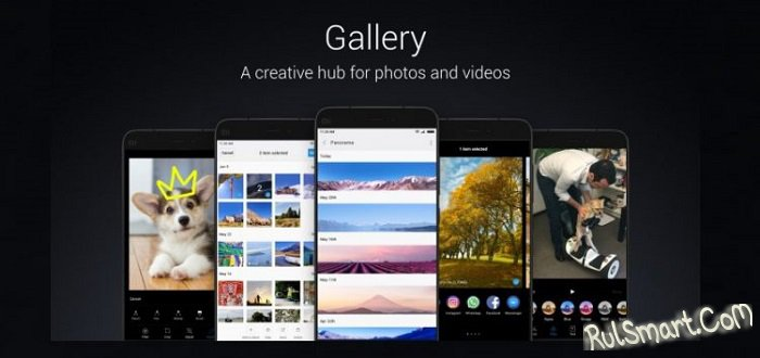 Xiaomi обновляет до MIUI 12 еще две модели и улучшает галерею
