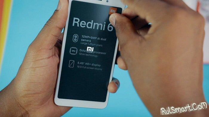 Xiaomi отказалась обновлять ещё 4 смартфона на MIUI 12
