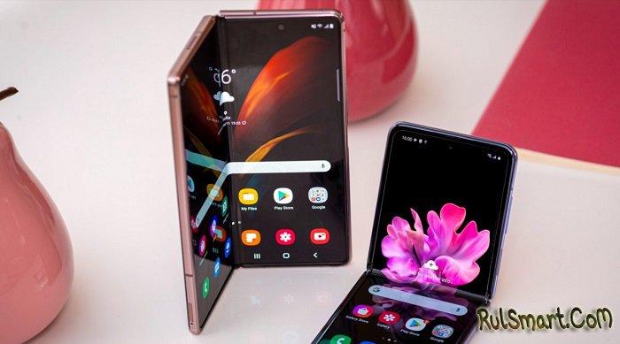 Samsung выпустит 4 сгибаемых смартфона в 2021 году