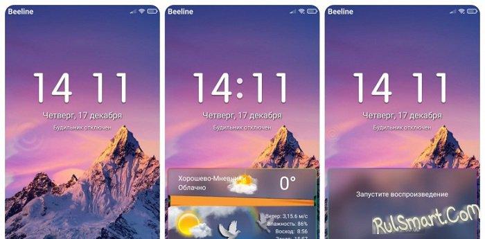 Новая тема W45 для MIUI 12 удивила фанатов дизайном UI