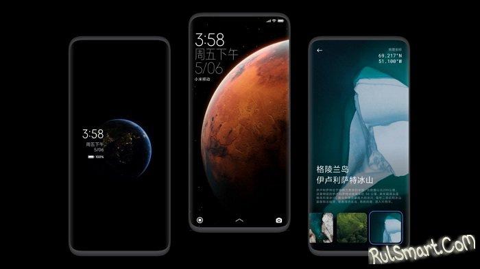 Как установить суперобои «Геометрия» и «Снежный пик» на Xiaomi?