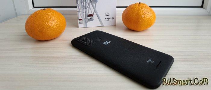 Обзор смартфона BQ 6630L Magic L, с мандаринками