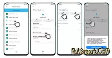 Секреты MIUI 12: как сделать смартфон супер-умным в задачах
