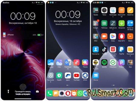 Новая тема iOS GB для MIUI 12 удивила тысячи фанатов Xiaomi