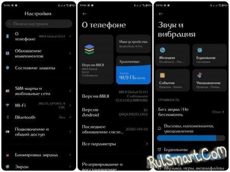 Новая тема iCool для MIUI 12 ошеломила фанов Xiaomi