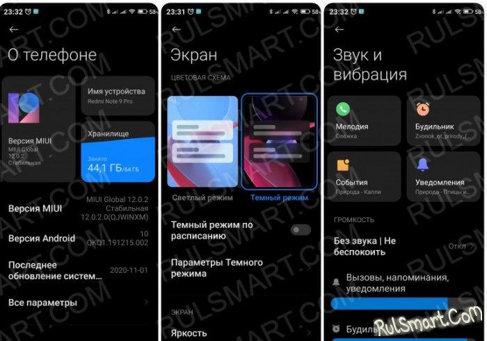 Новая тема GM для MIUI 12 сразила фанатов Xiaomi наповал