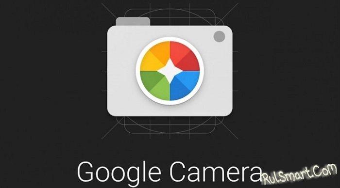 Секреты MIUI: как улучшить камеру в 5 раз при помощи GC