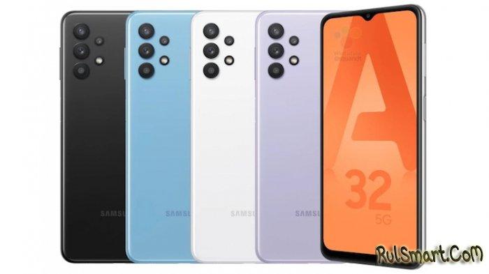 Samsung Galaxy A32: максимально дешевый 5G-смартфон с неожиданной изюминкой