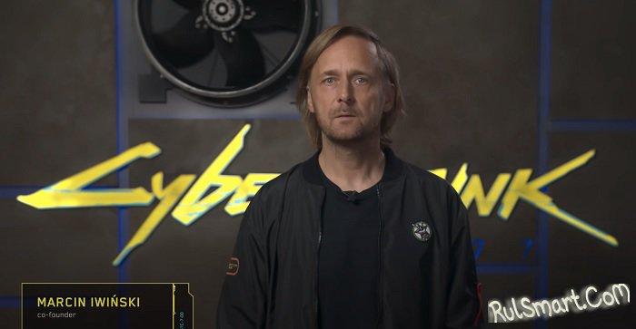 Cyberpunk 2077: неожиданное заявление от CEO компании