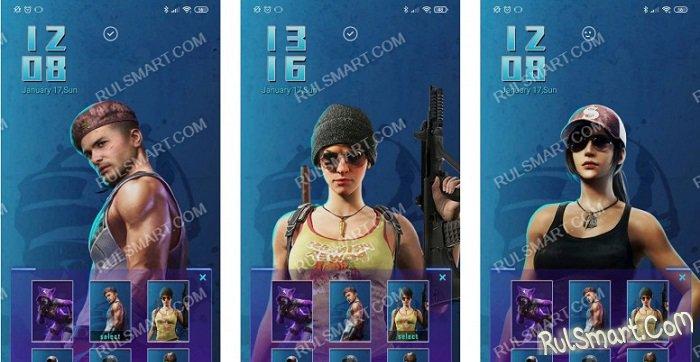 Новая тема PUBG для MIUI 12 ошеломила радостью фанатов Xiaomi
