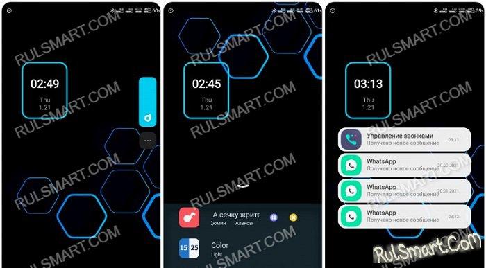 Новая VIP тема для MIUI 12 удивила сообщество Xiaomi иконпаком