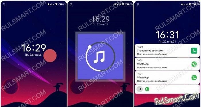 Бесплатная VIP тема Pixel Pro для MIUI 12 обрадовала фанов Xiaomi