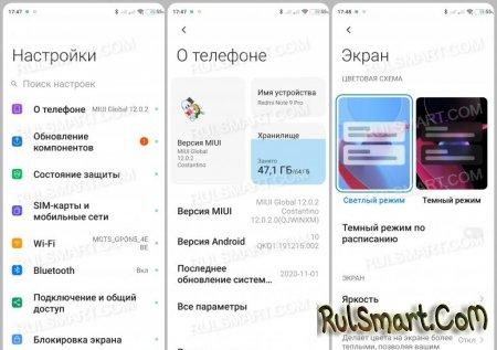 Новая тема UI для MIUI 12 ошеломила фан-клуб Xiaomi качеством