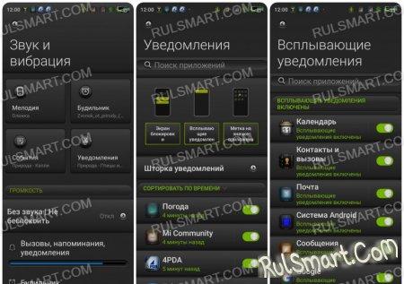 Новая тема DB для прошивки MIUI 12 изрядно удивила фанов Xiaomi