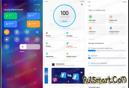 Новая тема YG для MIUI 12 удивила фан-клуб Xiaomi качеством