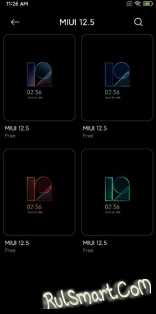 Фишки MIUI 12.5: новые стили Always-On Display смотрятся идеально