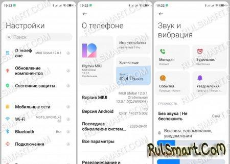 Бесплатная тема STMOD для MIUI 12 восхитила фанатов Xiaomi