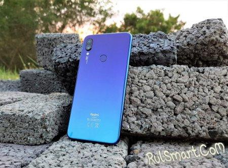 Xiaomi прекращает поддержку популярных смартфонов — без обновлений
