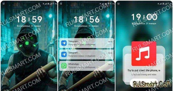 Новая тема Xiaomi для MIUI 12 вошла в топ лучших в феврале 2021